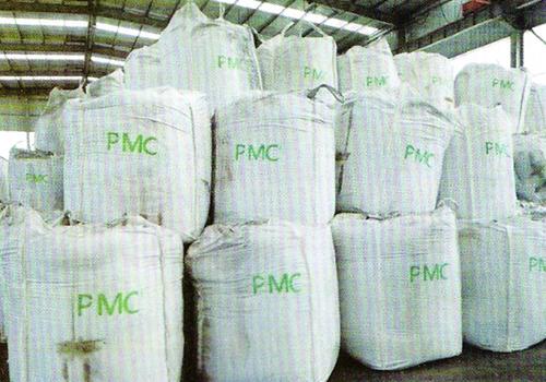 PMC复合燃料